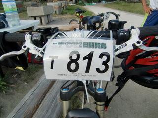 CIMG1344.JPG